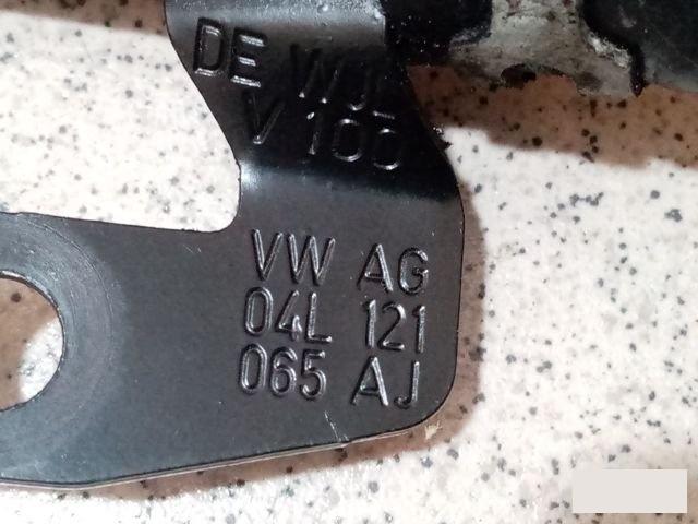 Трубка системы охлаждения VW Passat B8 3G