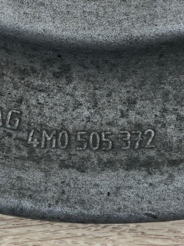 Рычаг подвески поперечный задний правый Audi Q7 4M