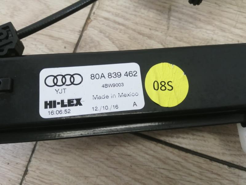 Стеклоподъемник задний правый Audi Q5 80A