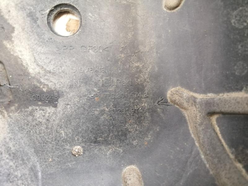 Защита топливного бака Porsche Cayenne 958 (92A) 3.0TDI CRCA