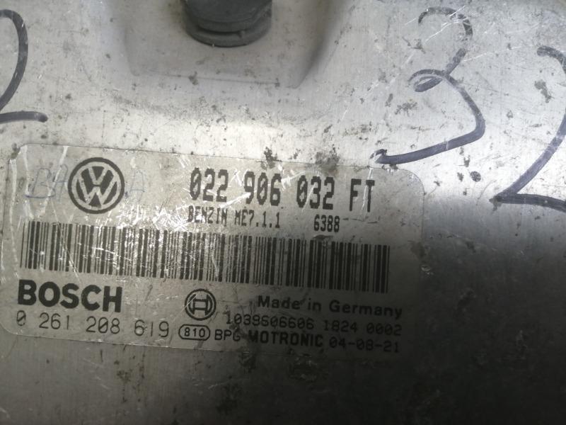Блок управления ДВС VW Touareg 7L