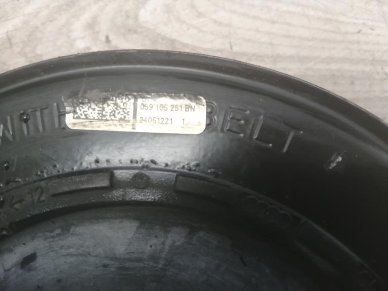 Шкив коленвала Porsche Cayenne 958 (92A) 3.0TDI CRCA