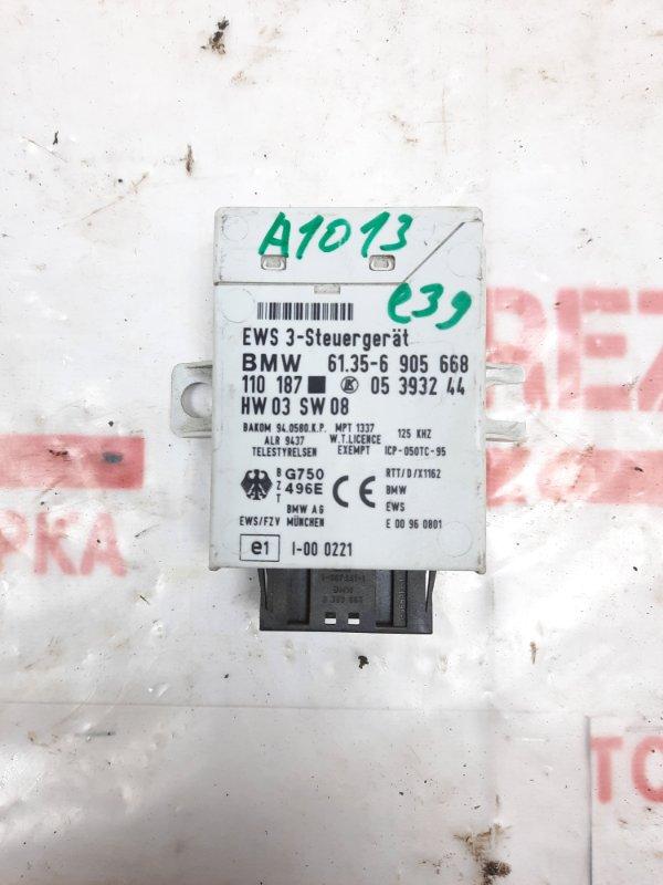 Блок иммобилайзера BMW 5-Series E39 Б/У