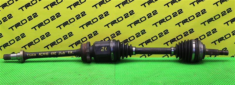 Привод передний правый Toyota Gaia ACM10 1AZ-FSE 43410-20583 контрактная