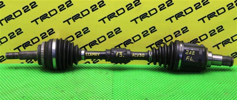 Привод передний левый Toyota Camry 2005 ACV30 2AZ-FE 43420-48091 Б/У