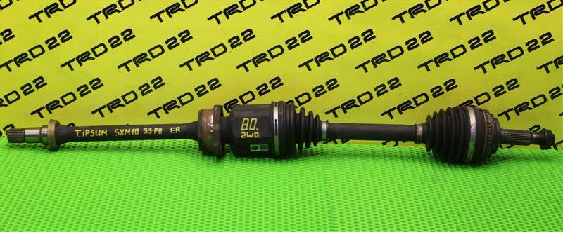 Привод передний правый Toyota Ipsum 2001 SXM10 3S-FE 43410-44070 контрактная