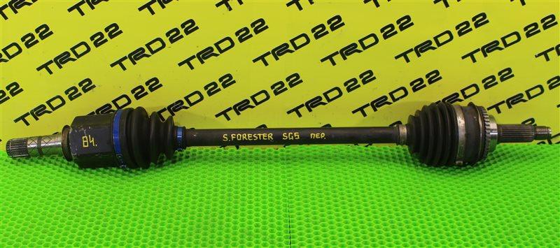 Привод передний Subaru Forester SG5 EJ205 28321SA030 контрактная