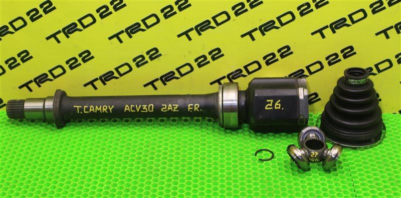 Привод передний правый Toyota Camry 2005 ACV30 2AZ-FE 43030-33051 контрактная
