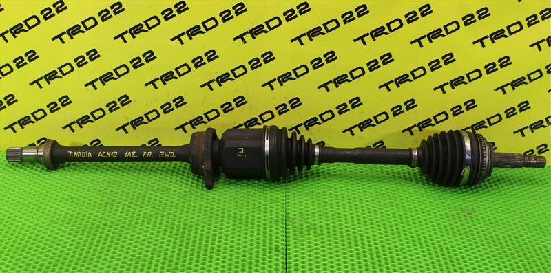 Привод передний правый Toyota Nadia ACN10 1AZ-FSE 43410-44070 контрактная