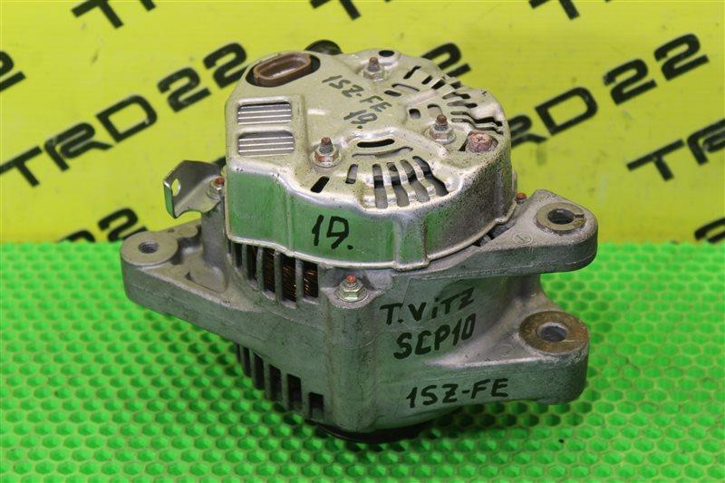 Генератор Toyota Vitz SCP10 1SZ-FE 27060-23020 контрактная