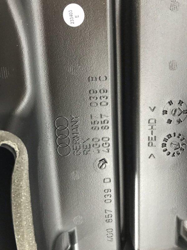 Дефлектор обдува салона (канал воздуха) Audi A7 4G 3.0L