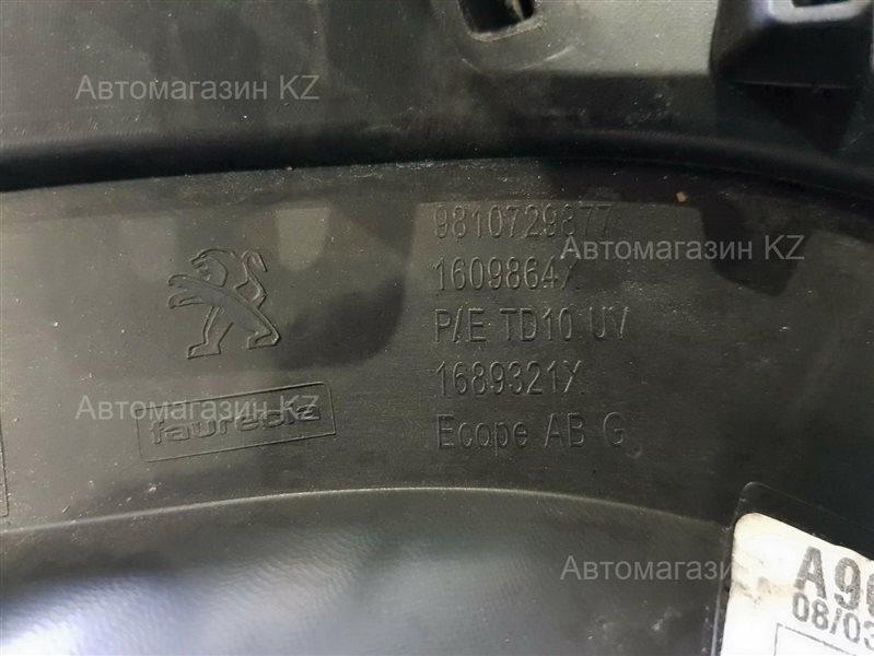 Заглушка бампера передняя левая PEUGEOT 208