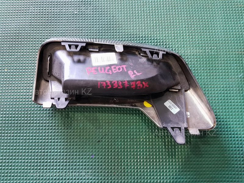 Заглушка бампера задняя левая 3008 2017 C1A