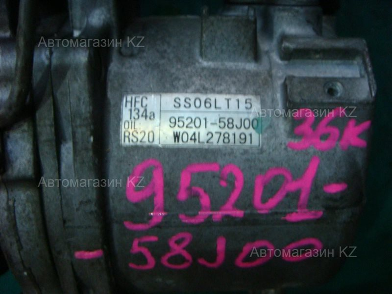 Компрессор кондиционера SUZUKI WAGON R MH21S