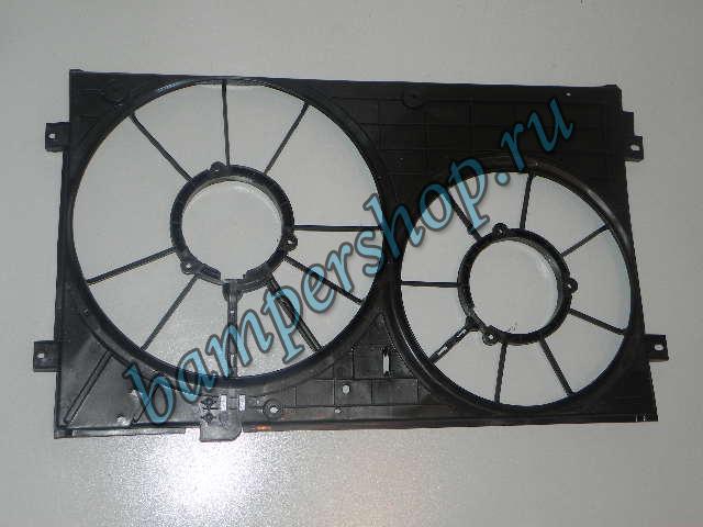 Диффузор VOLKSWAGEN GOLF VI 09- 1K0121207T новая