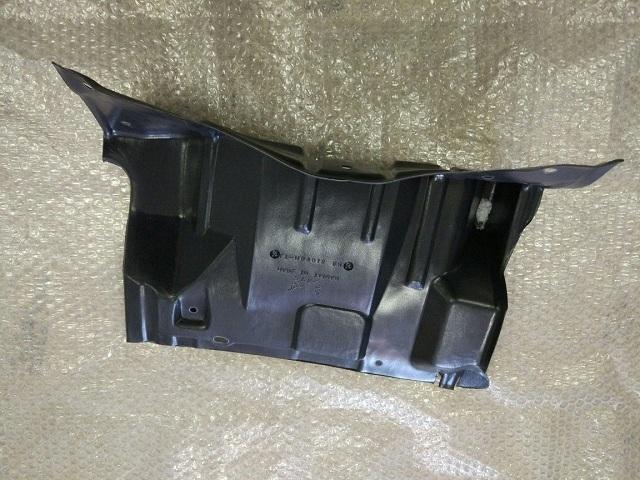 Защита двигателя MITSUBISHI LANCER X (07-) MN154379 новая