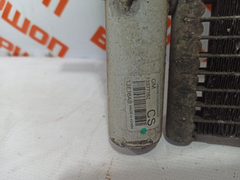 Радиатор кондиционера CRUZE 2013- 2014 хетчбек 5 дверей 1.6 F16D4