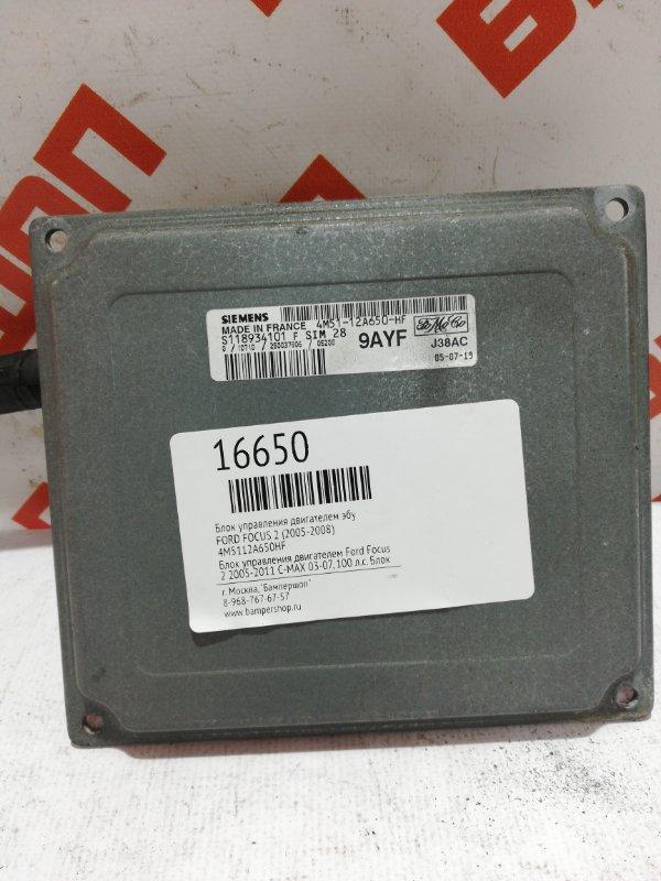 Блок управления двигателем ЭБУ FORD FOCUS 2 (2005-2008) 4M5112A650HF Б/У