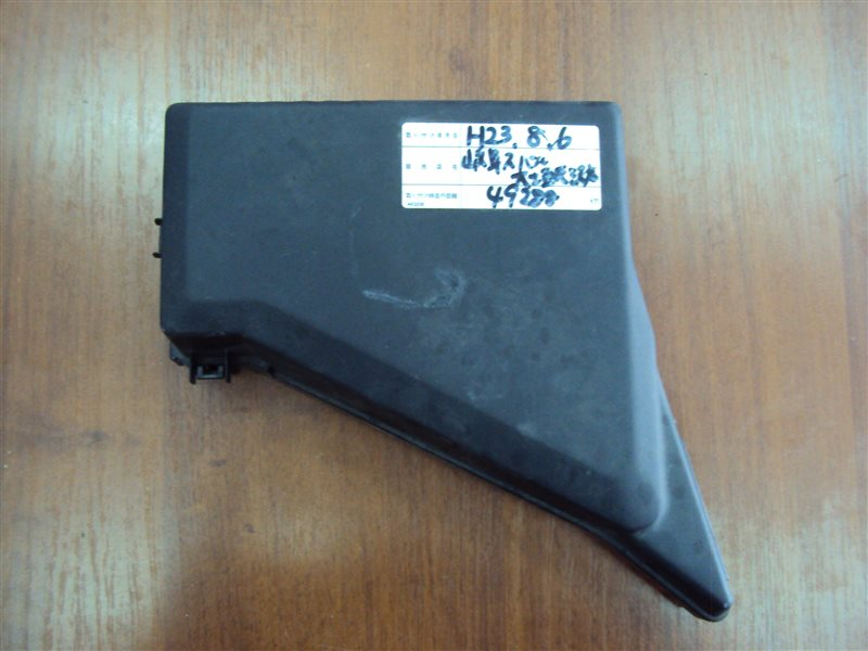 Крышка блока предохранителей Subaru Legacy BP5 EJ20XHB контрактная