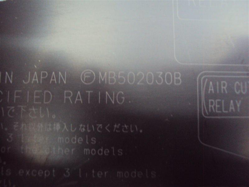 Крышка блока предохранителей Subaru Legacy BP5 EJ20XHB