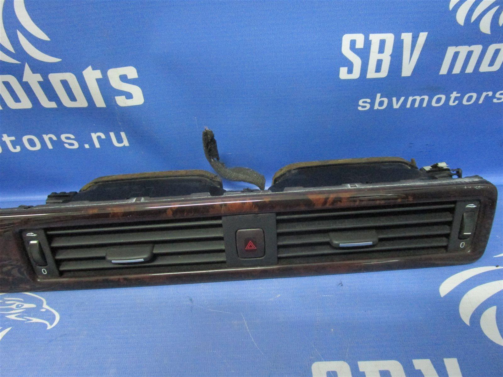 Панель передняя передний Volvo V70 SW59 B5254T6