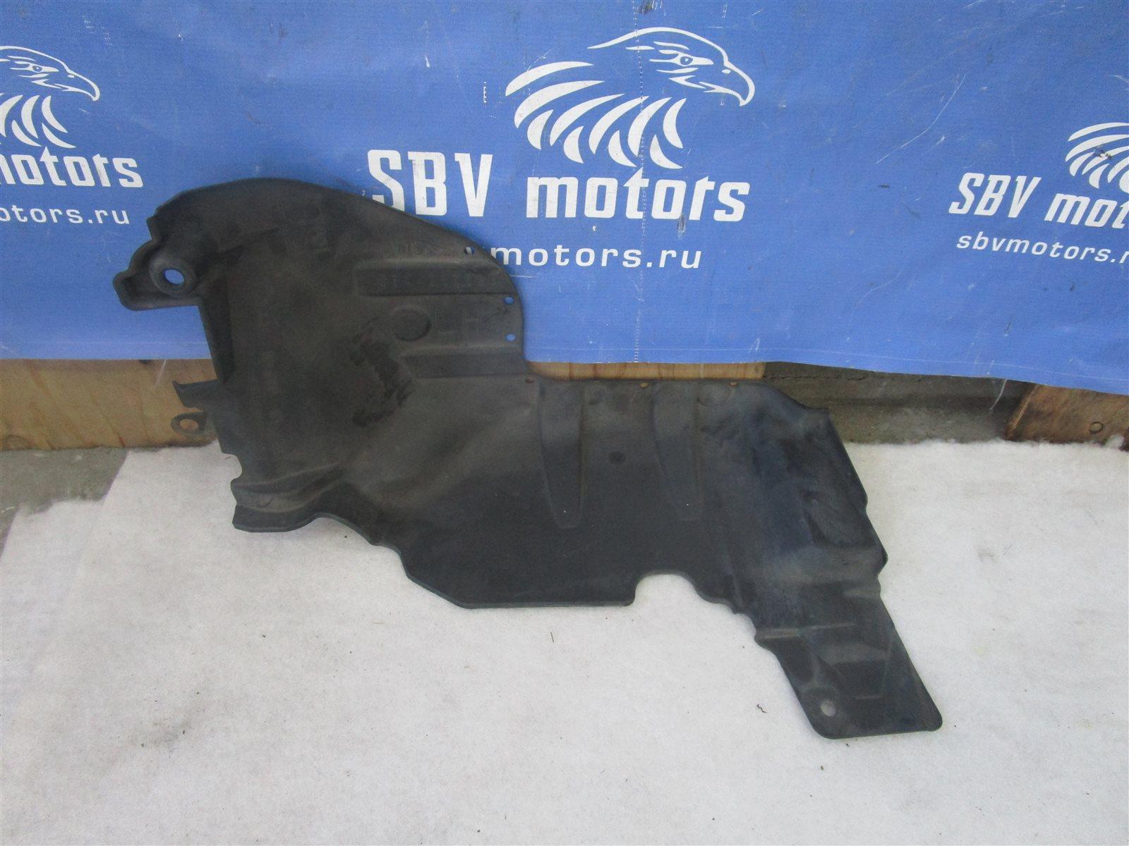 Защита двигателя левая Subaru Forester 2010 SH5 EJ205 56410SC020 контрактная