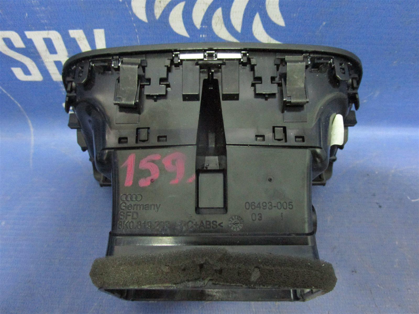 Дефлектор задний Audi A4 B8 8K2 / 8K5 CDN