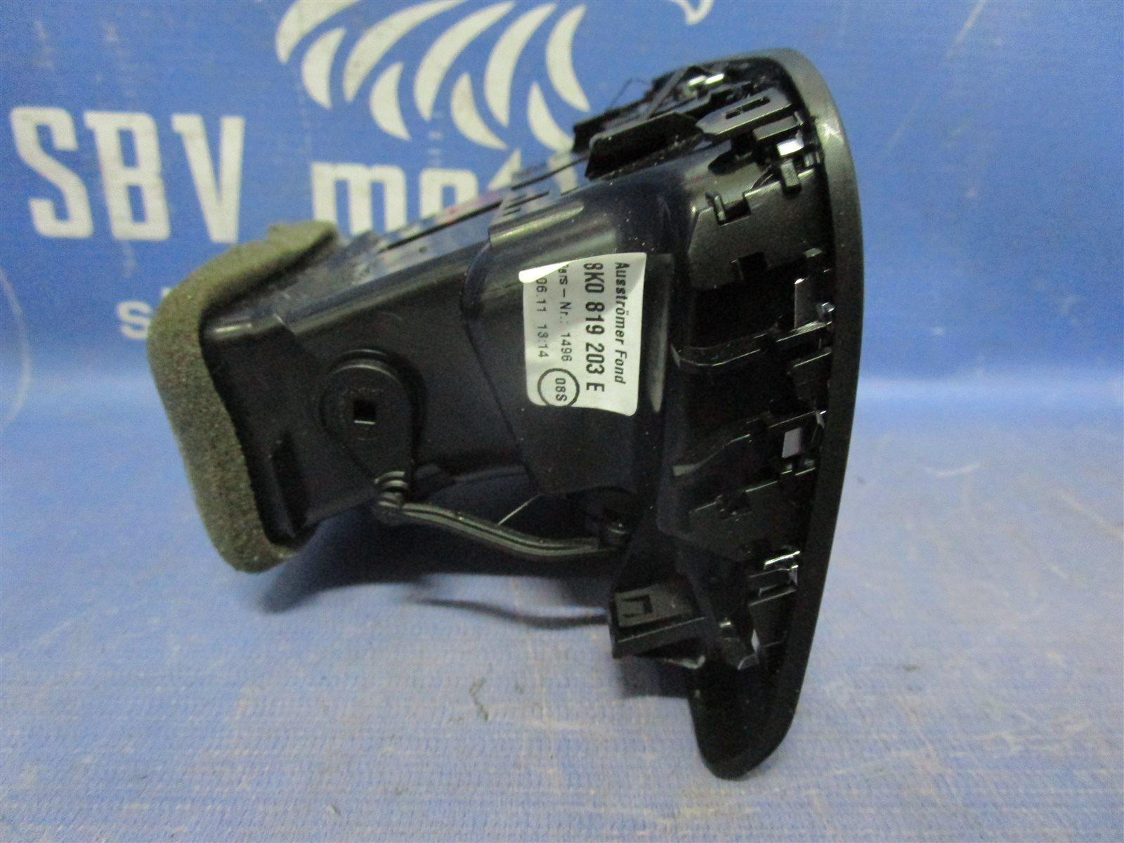 Дефлектор задний A4 2011 B8 8K2 / 8K5 CDN