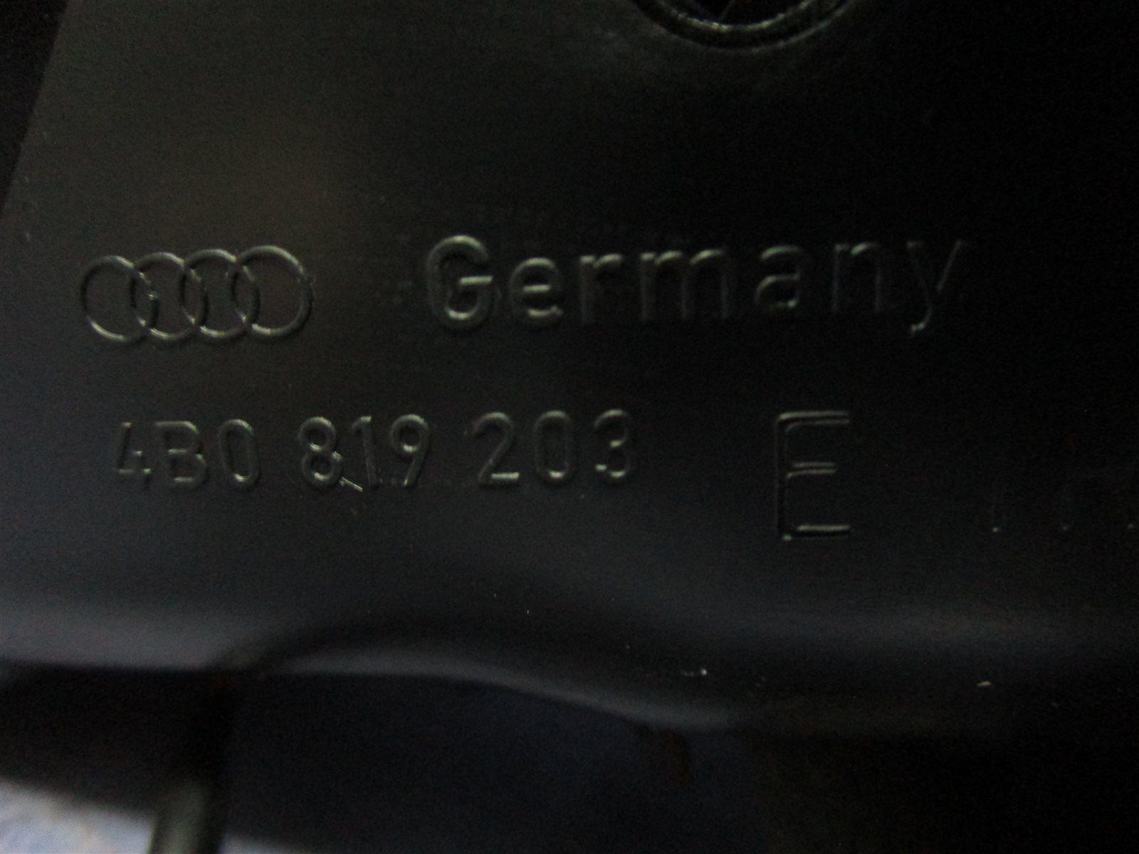 Дефлектор задний A6 1999 C5 4B5