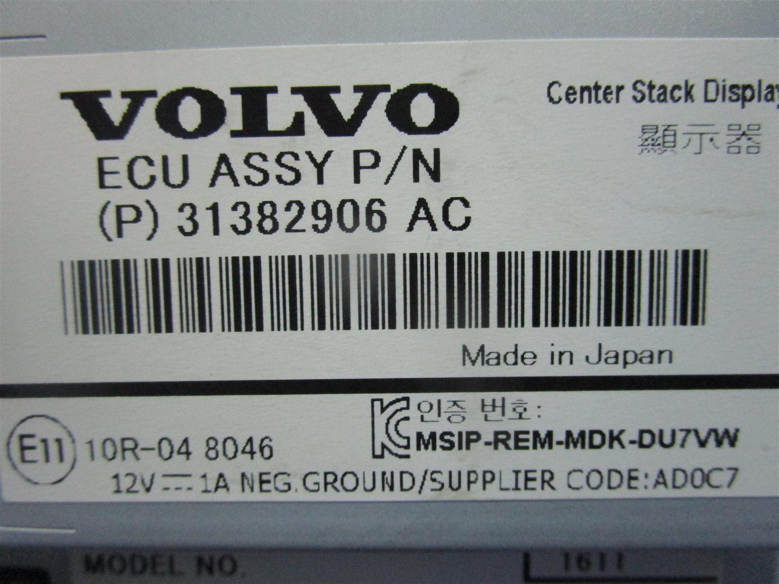 Дисплей информационный Volvo V40 MV48 D4204T