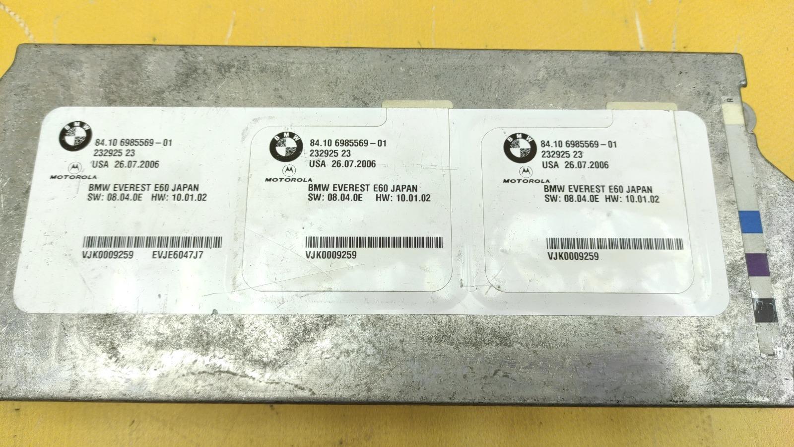 Блок телефона BMW E60 N62B40 4.0