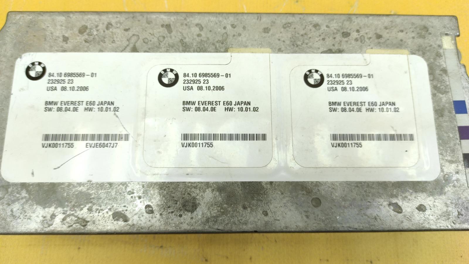 Блок телефона BMW E60