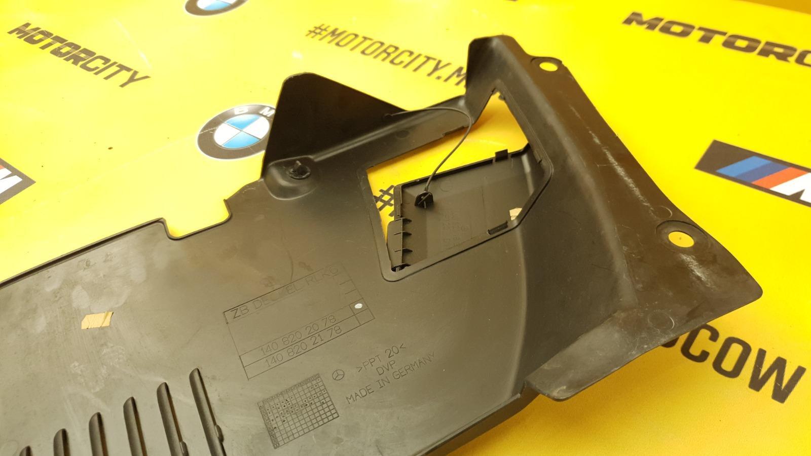 Накладка подкапотная передняя левая 1997 W140 M104.994 3.2