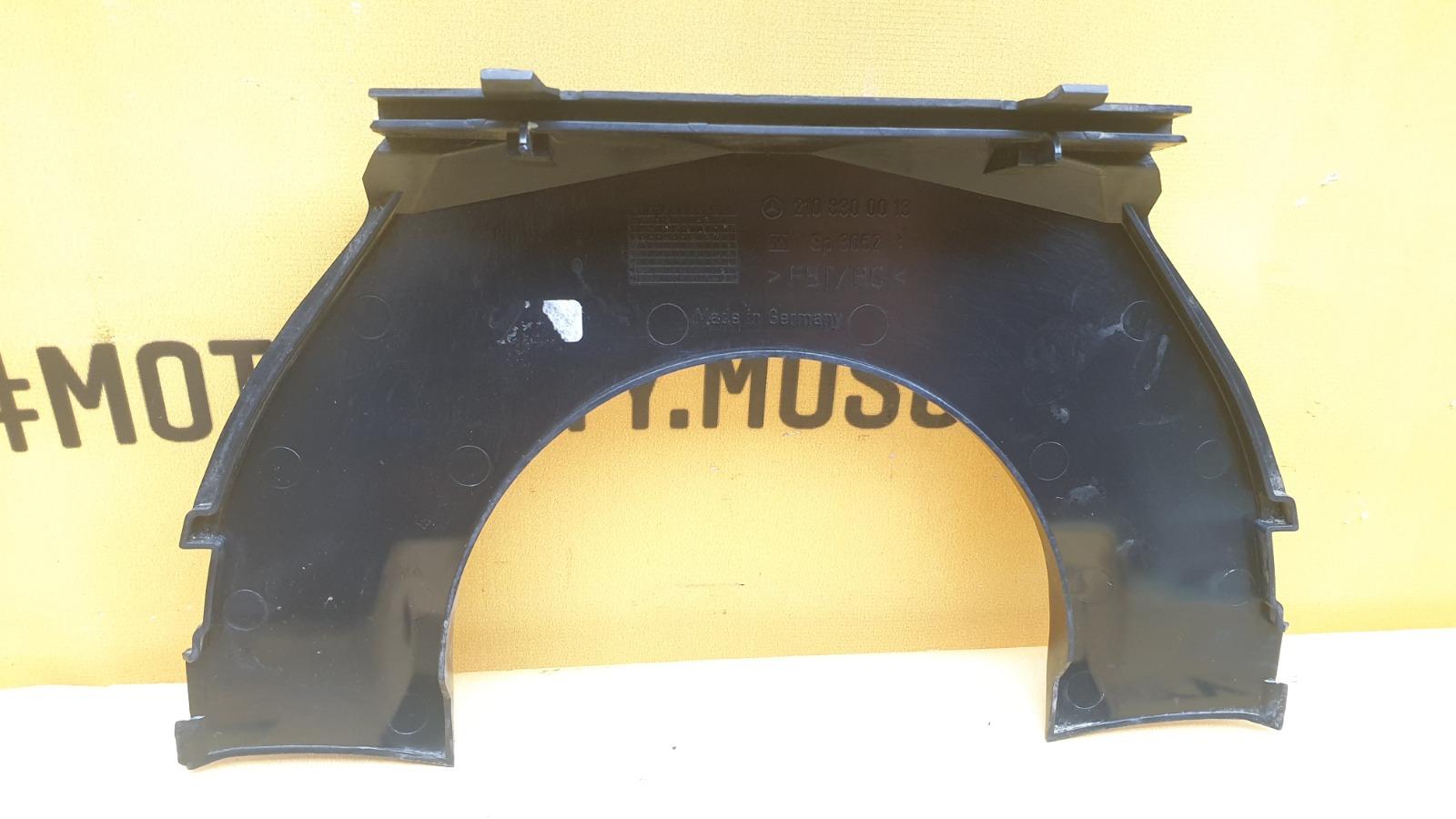Накладка стеклоочистителя Mercedes-Benz W210 M119.980 5.0