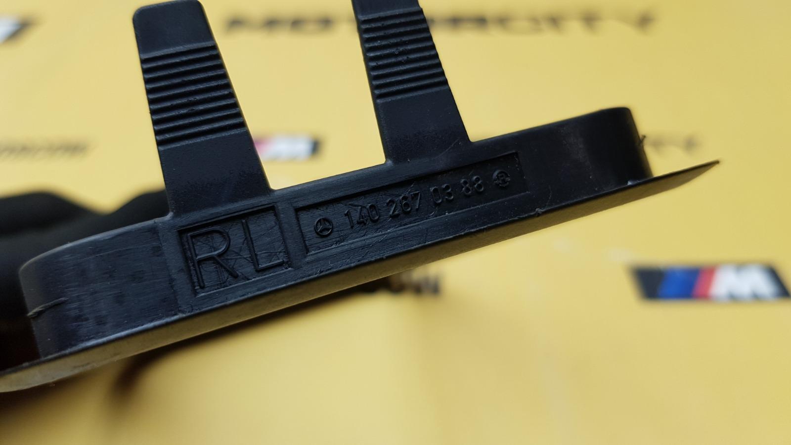 Накладка АКПП 1994 W140 M104.994 3.2