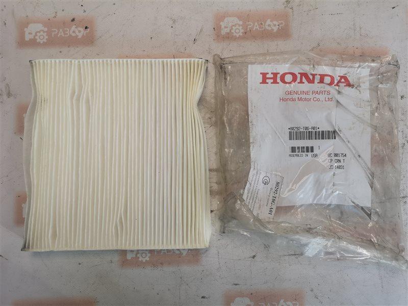 Фильтр салона Honda Accord 80292-T0G-A01 новая