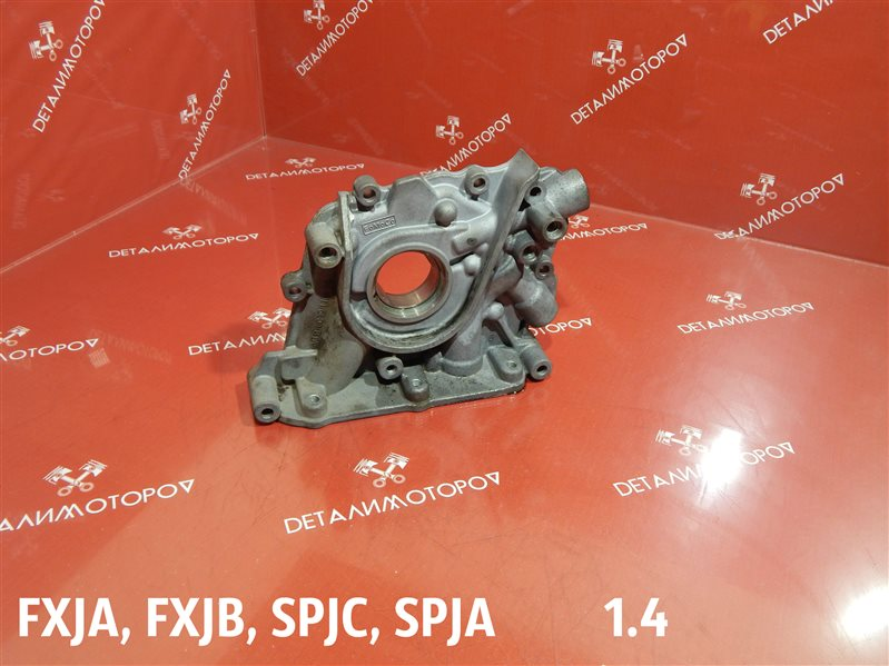 Лобовина двигателя Ford FXJA Б/У