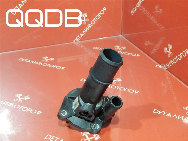 Крышка термостата Ford QQDB 4M5G-EFLF51 Б/У