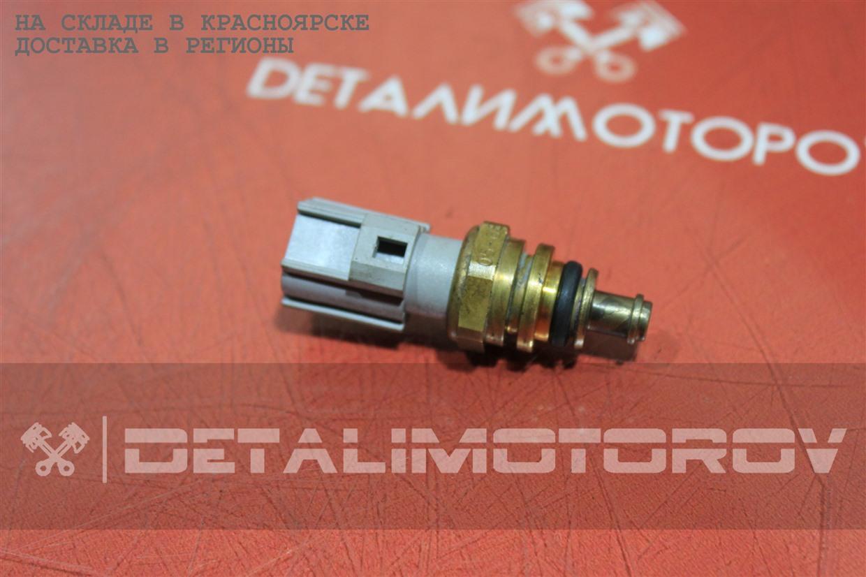 Датчик температуры охлаждающей жидкости Ford FXJA 5263219 Б/У
