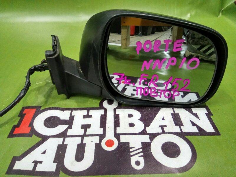 Зеркало бокового вида переднее правое TOYOTA PORTE NNP10 1NZ-FE 87910-52A20 контрактная