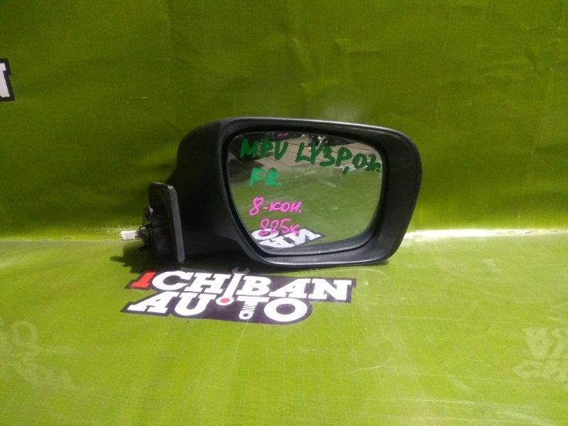 Зеркало бокового вида переднее правое MAZDA MPV 2007 LY3P L3 контрактная
