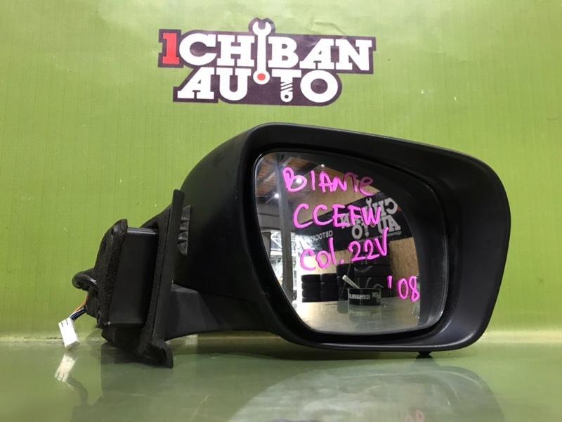 Зеркало бокового вида переднее правое BIANTE CCEFW