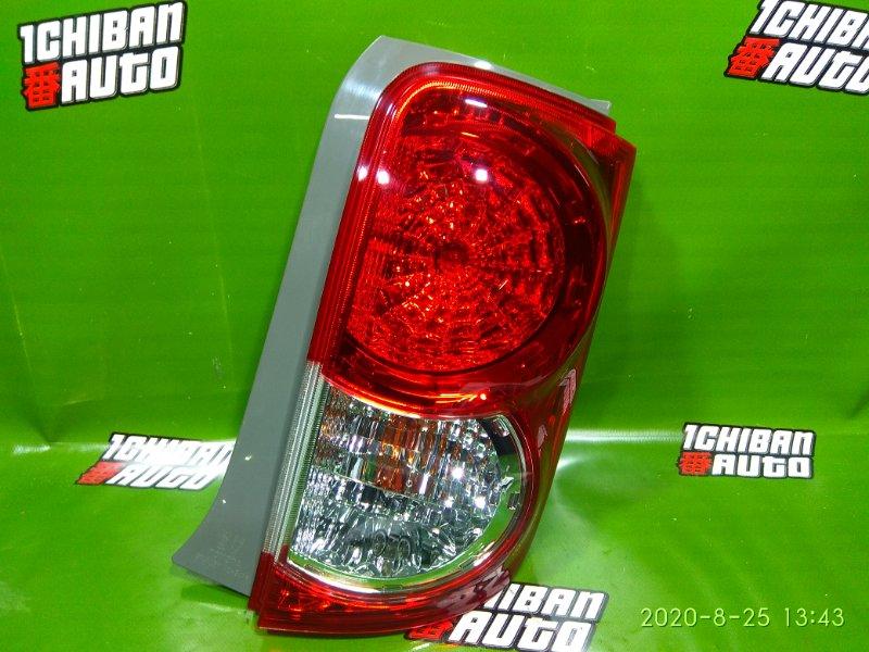Стоп-сигнал задний правый TOYOTA COROLLA RUMION ZRE152 81550-12A70 контрактная