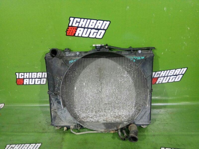 Радиатор основной WIZARD UBS73FW 4JX1-T