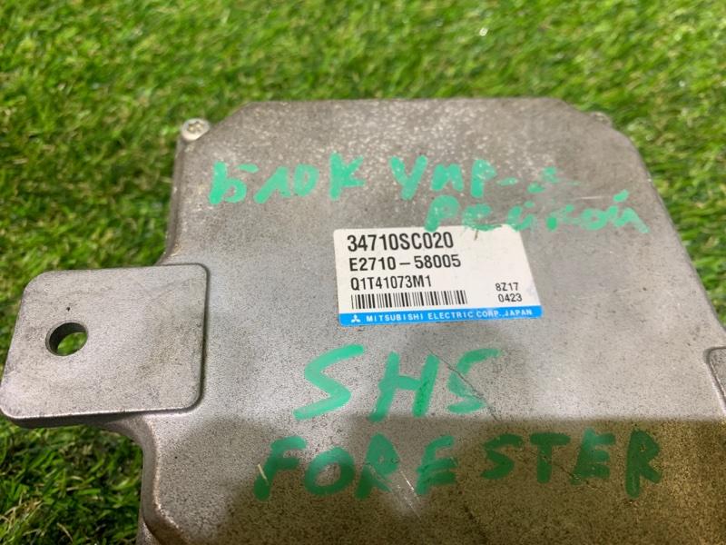 Блок управления рулевой рейкой FORESTER SH5