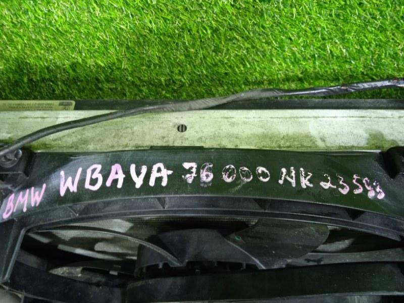 Радиатор основной 3SERIES E90 N46