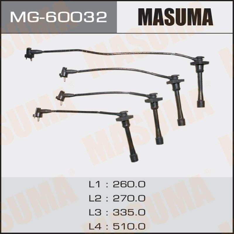 Провода высоковольтные MG-60032 новая