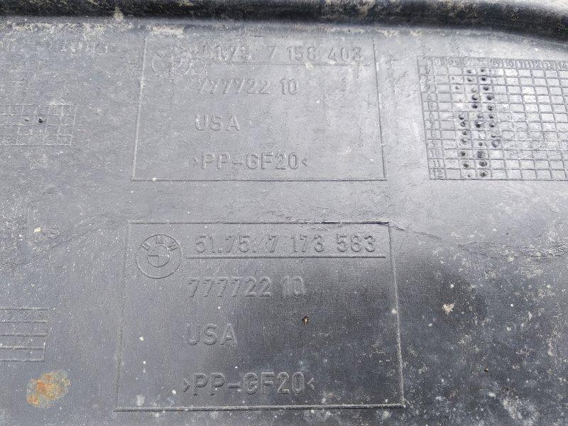 Защита левая X6 11.2008 E71 M57N2