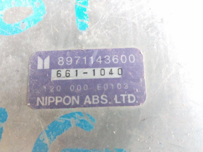 Блок управления BIGHORN UBS69 4JG2