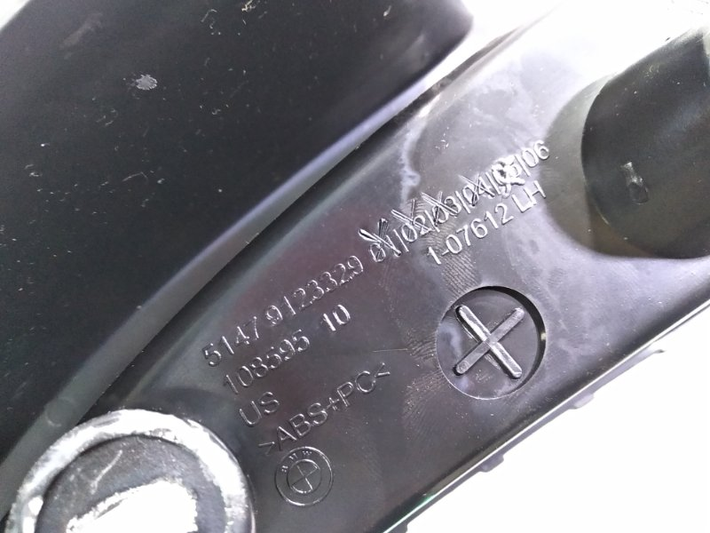 Пластик салона задний левый BMW X6 E71 N54B30A